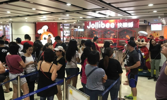 Jollibee-Macau-opening-June-27-2018